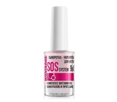 """Сыворотка-укрепитель для ногтей """"SOS system 9 в 1"""" (10323967)"""