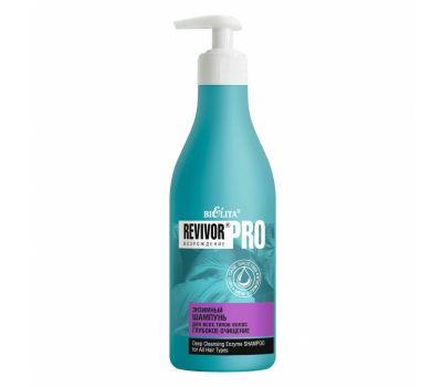 """Энзимный шампунь для волос """"Глубокое очищение"""" (500 мл) (10324563)"""