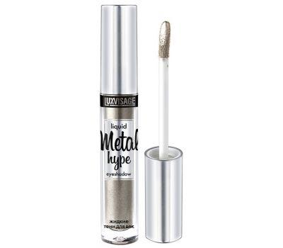 "Тени для век ""Metal Hype"" тон: 20, благородная платина (10324441)"